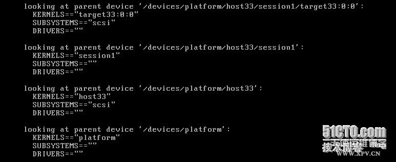 SAN存储基本原理和配置、以及配置GFS(全局文件系统)