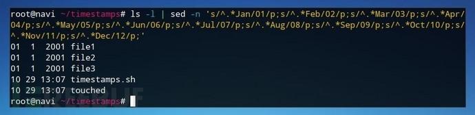 隐藏Linux服务器上的操作痕迹
