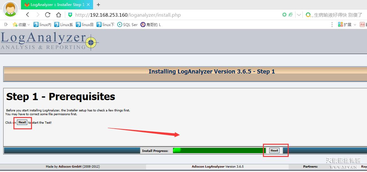 CentOS7下利用rsyslog+loganalyzer配置日志服务器及Linux客户端配置